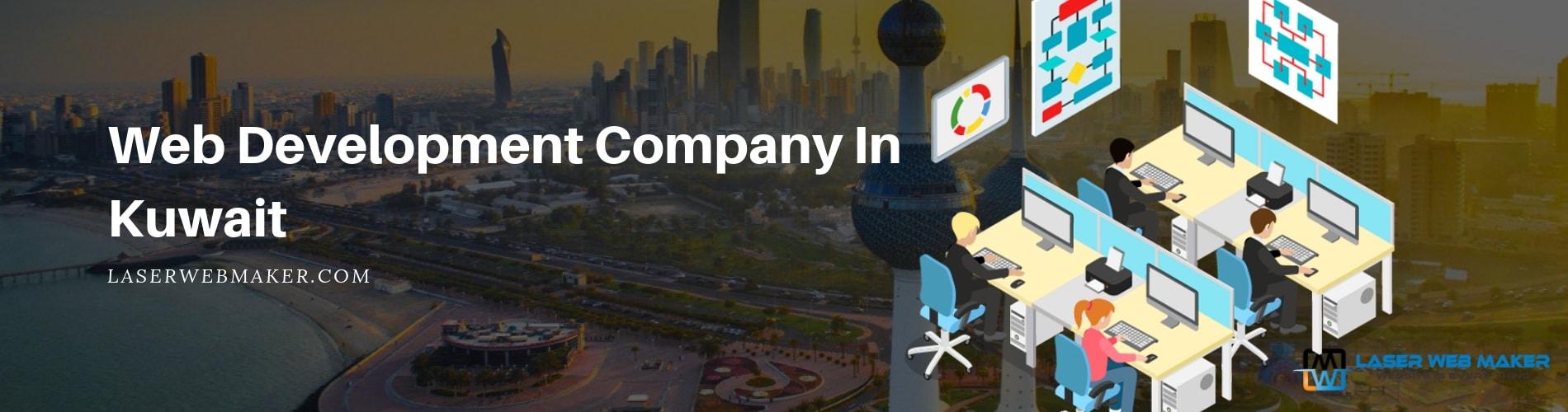 web development company in kuwait